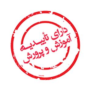 taedeye-amuzesho-parvaresh